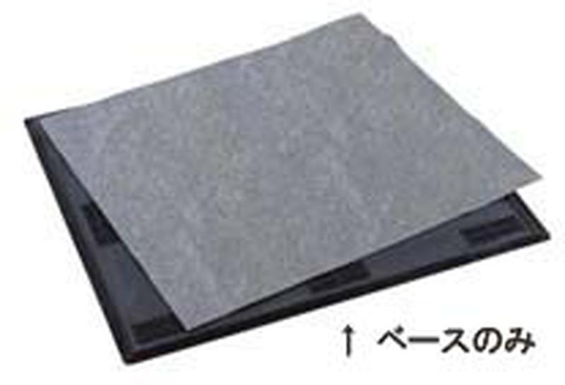 吸油マット用ベース 750×900 6-1301-0401 マット(厨房用)