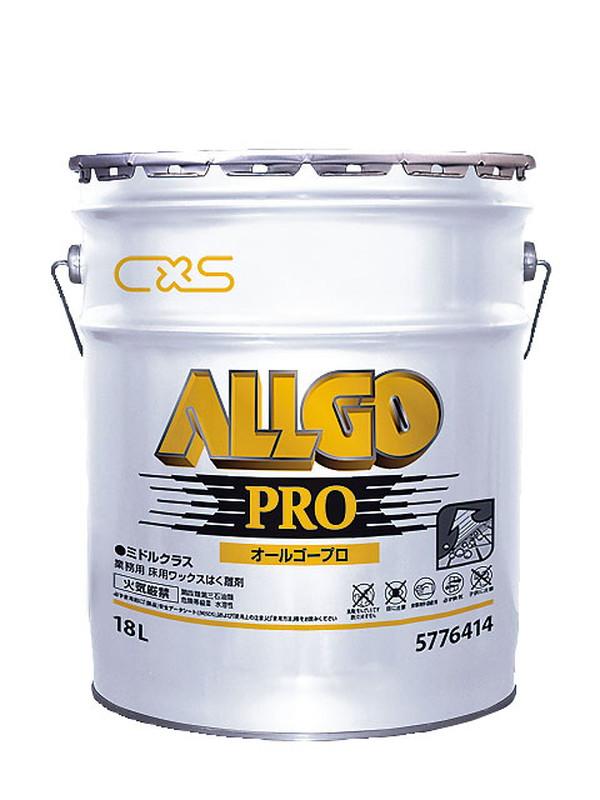 シーバイエス 超強力ノンリンス はく離剤 オールゴーPRO低臭18L 6-1216-1201 ワックス(フロアー清掃用)