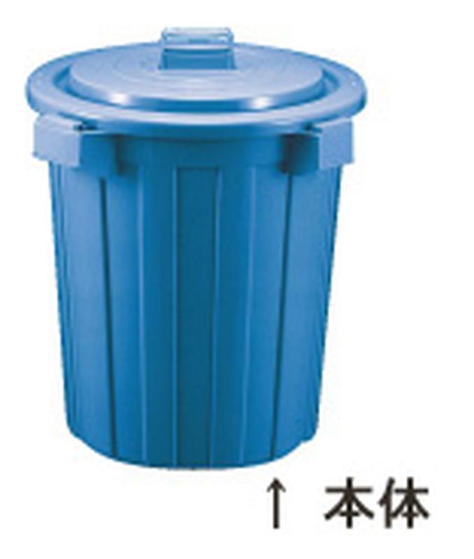 セキスイ ポリペール 120型本体 6-1262-0307 ゴミ箱(集積用)
