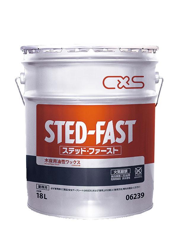 シーバイエス 木床用ワックスステッド ファースト18L 6-1217-0401 ワックス(フロアー清掃用)