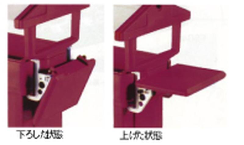 [TKG16-1461] キャンブロ フードバー専用エンドテーブル スレートブルー