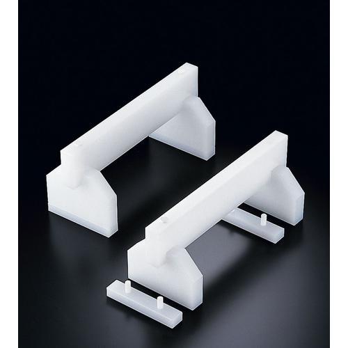 プラスチック高さ調整付まな板用脚 45cmH200mm まな板