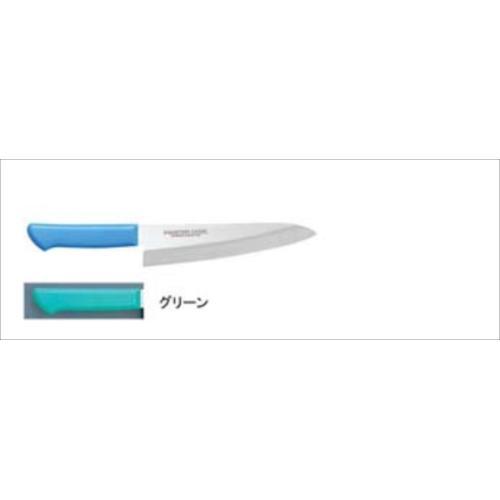 MASTER COOK マスターコック抗菌カラー庖丁 洋出刃 MCDK-180グリーン 洋庖丁(三徳)