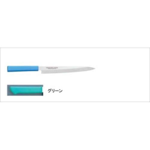 MASTER COOK マスターコック抗菌カラー庖丁 柳刃 MCYK-240グリーン 洋庖丁(その他)
