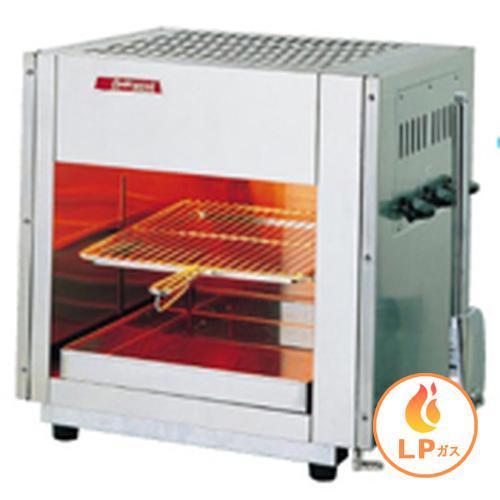 asahi アサヒ 上火式グリラー SG-450H LPガス グリラー(焼物器)