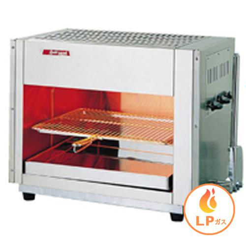 asahi アサヒ 上火式グリラー SG-650H LPガス グリラー(焼物器)