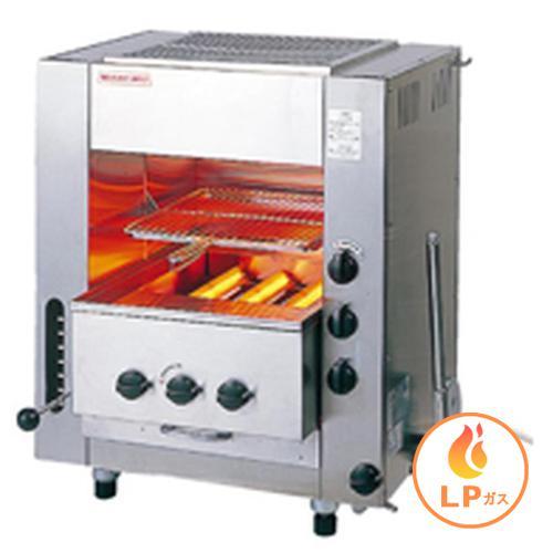 ガス赤外線同時両面焼グリラー ニュー武蔵 SGR-N45(小型)LPガス グリラー(焼物器)