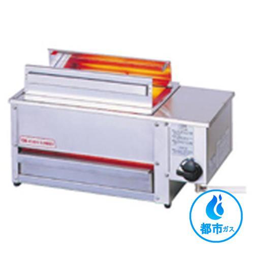 アサヒ ニュー串焼2号 SG-N2 13A グリラー(焼物器)