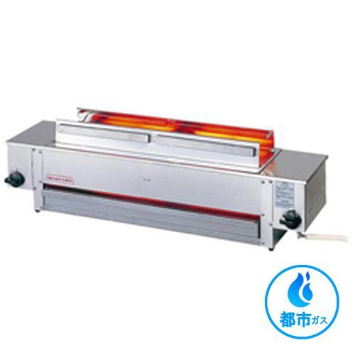 アサヒ ニュー串焼4号 SG-N4 13A グリラー(焼物器)