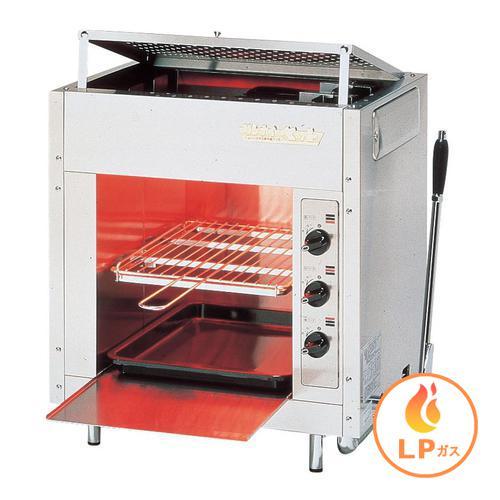 ガス赤外線グリラー リンナイペット(小) RGP-43SVLPガス グリラー(焼物器)