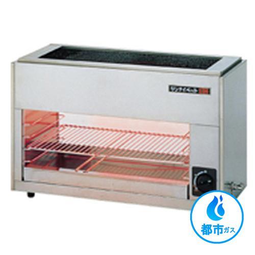 ガス赤外線グリラーリンナイペットミニ6号 RGP-62SV12・13A グリラー(焼物器)
