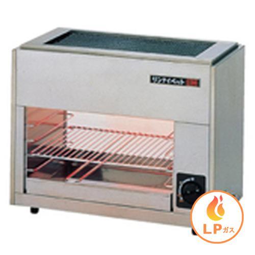 ガス赤外線グリラーリンナイペットミニ4号 RGP-42SVLPガス グリラー(焼物器)