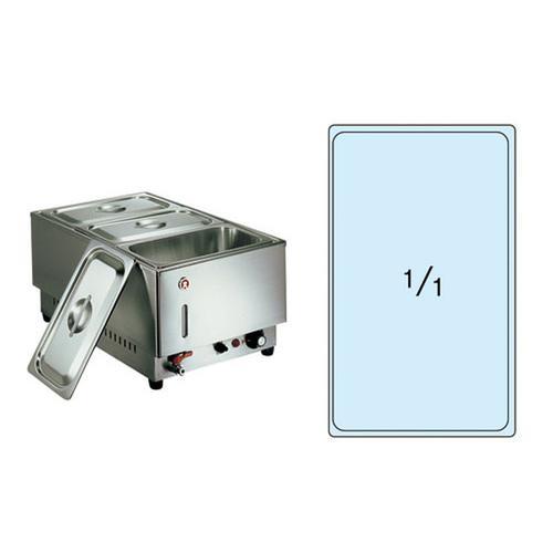 電気フードウォーマー1/1タテ型 KU-201T ウォーマー