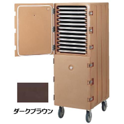 CAMBRO カムカート2ドアタイプシートパン用 1826DTCダークブラウン コンテナー(保温・保冷用)