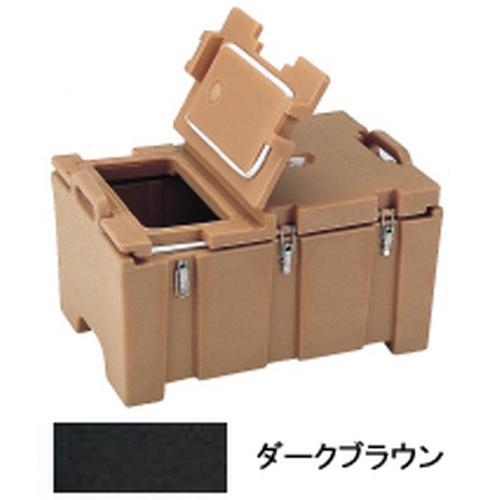 CAMBRO キャンブロカムキャリアー100MPCHL ダークブラウン 保温・保冷ボックス(冷・温ボックス)