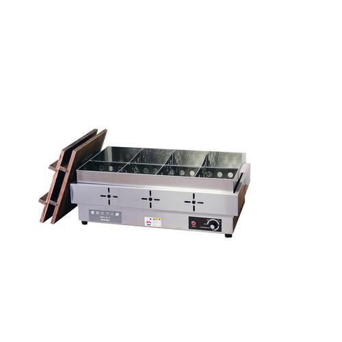 ニッセイ 電気おでん鍋 NHO-8LY おでん鍋