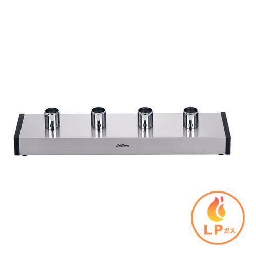 サイフォンガステーブル SSH-503S D(3連)LPガス コーヒーサイフォン