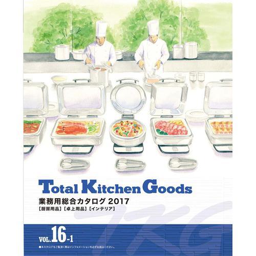 ホールディング トローリー H11907-WTホワイト ワゴン(厨房用)