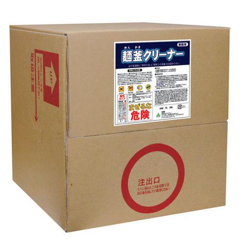 麺釜クリーナー 20L 洗剤(キッチン用)