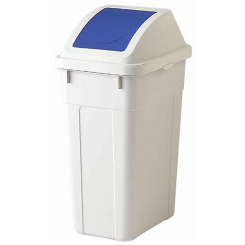 リス ワーク&ワーク 分類ボックススリム プッシュ45ブルー ダストボックス(屋内用)