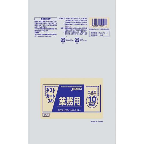 業務用ダストカート用ポリ袋M(120L) (200枚入)DK94半透明 ポリ袋