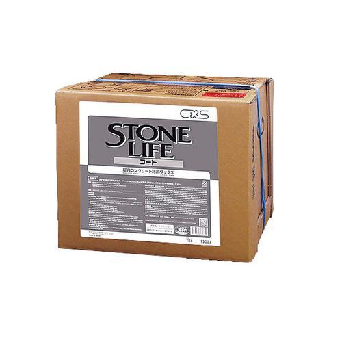 シーバイエス 天然石用仕上剤 ストーンライフコート18L ワックス(フロアー清掃用)