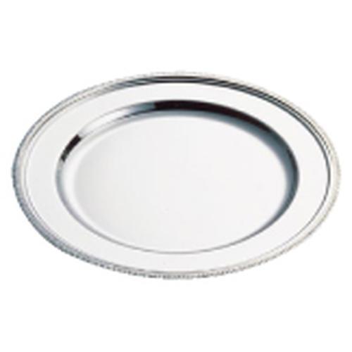 SW18-8 菊渕丸皿24インチ 丸皿(洋食宴会用)