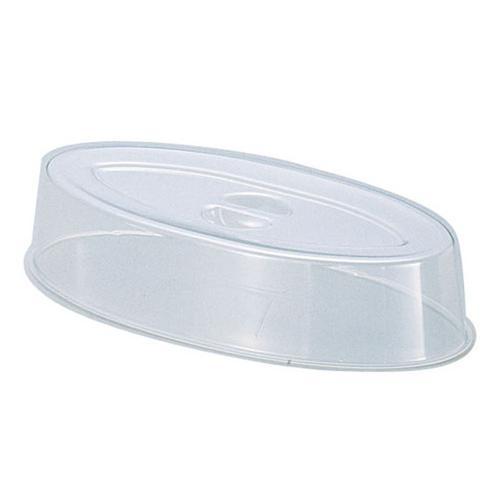 UKポリカーボスタッキング魚皿カバー 20インチ用 皿カバー