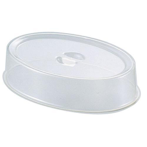 UKポリカーボスタッキング小判皿カバー 28インチ用 皿カバー