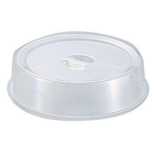 UKポリカーボスタッキング丸皿カバー 14インチ用 皿カバー