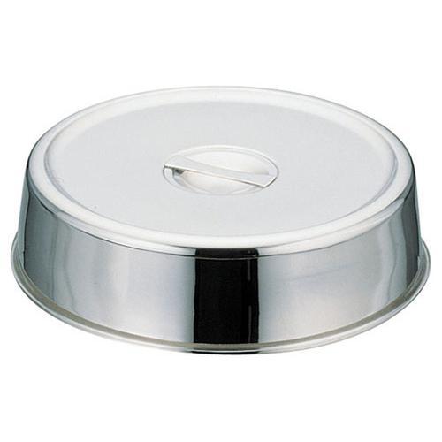 UK18-8 スタッキング丸皿カバー 20インチ用 皿カバー