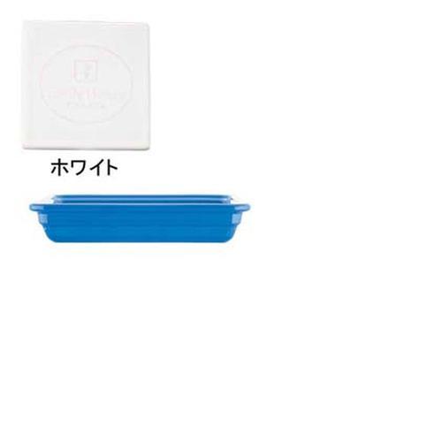 Emile Henry エミール・アンリ レクトン N2/33423ホワイト ビュッフェ用大皿(洋食器)
