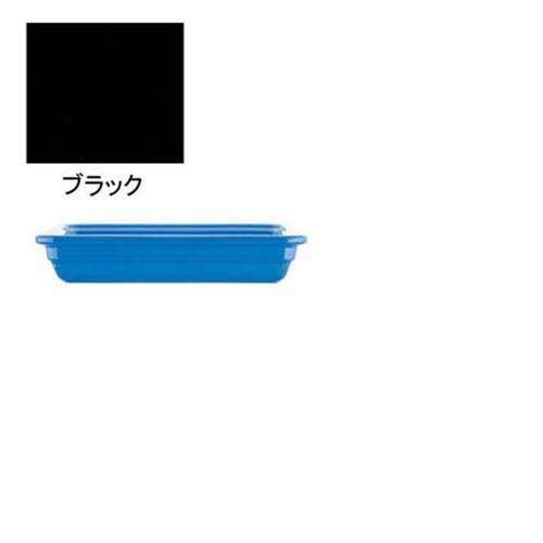 Emile Henry エミール・アンリ レクトン N2/33423ブラック ビュッフェ用大皿(洋食器)