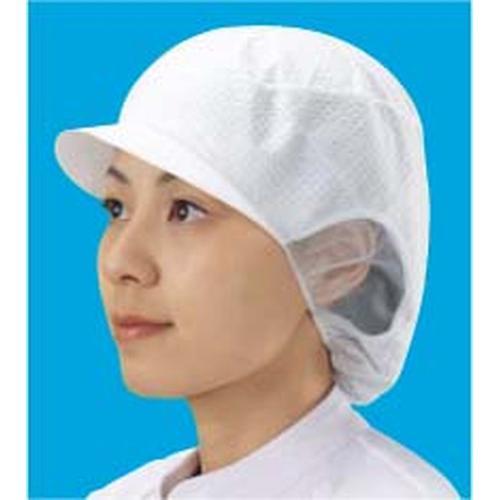 シンガー電石帽 SR-5 (20枚入) 長髪 帽子