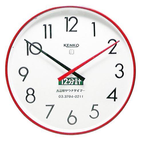 サウナタイマー 12分計 KENKO 50Hz  時計(キッチン・バス用):業務用食器の食器プロ H&K館