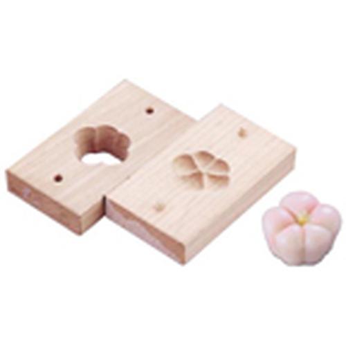 手彫物相型(上生菓子用)横福梅 物相型(生菓子用)