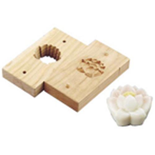 手彫物相型(上生菓子用)蓮花 物相型(生菓子用)