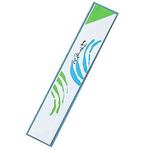 箸袋 細波 (1ケース40000枚入)