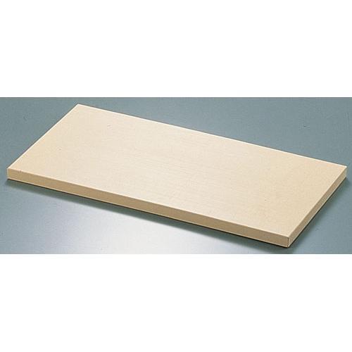ハイソフトまな板 H7 30mm