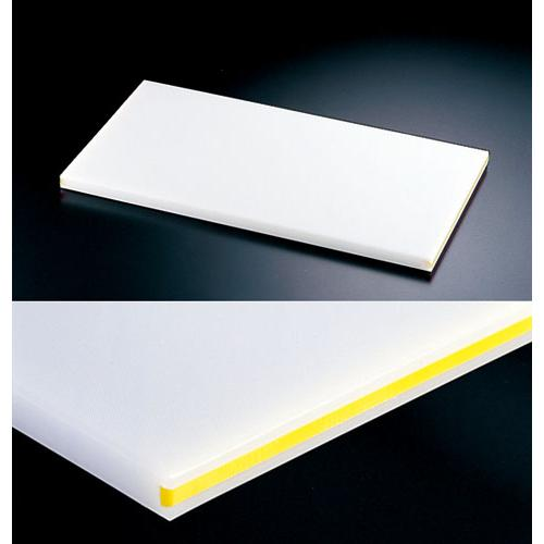 住友 抗菌スーパー耐熱まな板 カラーライン付 20SWL 黄