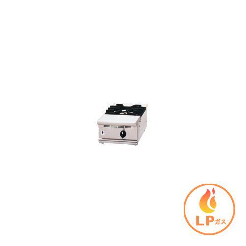 2021超人気 オーブン レンジ コンロ コンロ ガス式テーブルコンロ FGTC30-45 LPガス 厨房機器・設備 業務用 7-0673-0401 厨房機器・設備 7-0673-0401, フリーマーケットトミダ:26443d5a --- mail.freshlymaid.co.zw