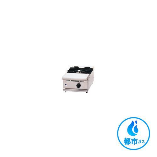 【内祝い】 オーブン 7-0673-0402 レンジ 厨房機器・設備 コンロ ガス式テーブルコンロ FGTC30-45 都市ガス 厨房機器 業務用・設備 業務用 7-0673-0402, ショウズグン:9c706e30 --- mail.freshlymaid.co.zw