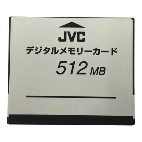 デジタルメモリーカード (512MB) T9D-0027-00ビクター
