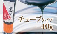 梅の本場紀州南部産青梅の果汁を濃縮精製した梅エキスです 送料無料 純正梅肉エキス 並行輸入品 チューブ 40g ランキング総合1位 北海道は400円 ※送料については smtb-k kb 沖縄は600円別途ご負担となります