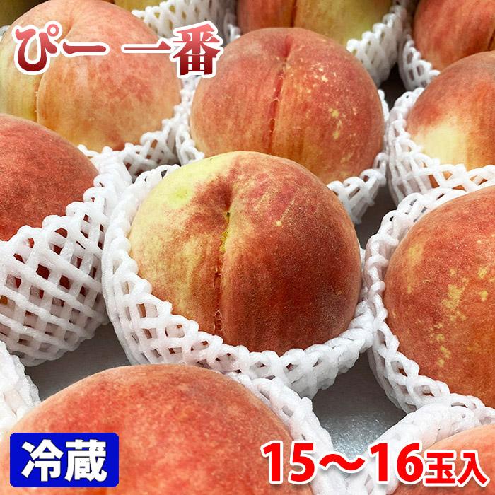 安売り 国産 もも モモ 引き出物 ブランド 山梨県産 15~16玉入 ぴー一番 箱 秀品 桃