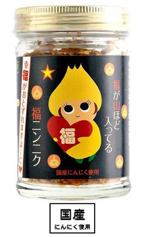 福ニンニク・甘辛味噌醤油味