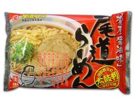 尾道ラーメン生2食(YP)