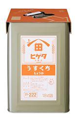 料理の素材の色や持ち味を活かす色の淡い調理専用しょうゆです ヒゲタ うすくち醤油 18L×1缶 JAS特級 爆買いセール オンラインショップ 業務用☆
