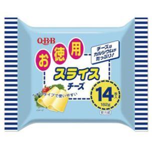 QBB 徳用スライスチーズ 14枚×12パック(計168枚) チルド便 箱売り