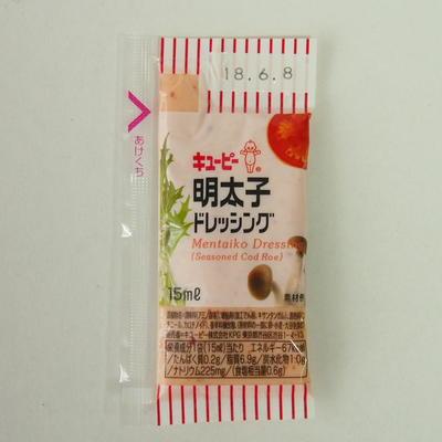 キューピー 明太子ドレッシング 15ml(弁当用小袋) 40個×10袋(計400個)×1箱【お取り寄せ品】